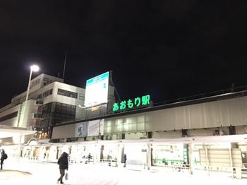aomori_station_1
