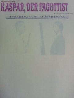ic-017ad_初期状態.jpg