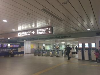 minobu_002.JPG