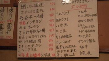 shinkyo_002.jpg