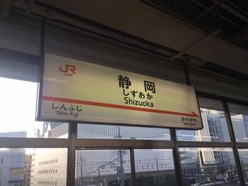 minobu_004.JPG