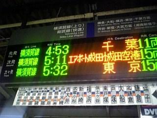 yokosuka_line.jpg