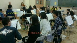youth20121118.jpg